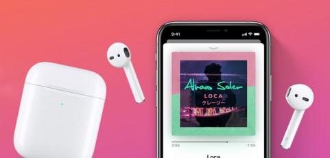 Así es la nueva generación de auriculares inalámbricos: AirPods de Apple y cinco alternativas más a la altura