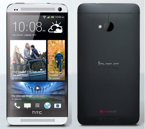 HTC One, el primer smartphone Android con cámara de ultrapíxeles - Tecnología de tú a tú. El blog de tecnología de El Corte Inglés