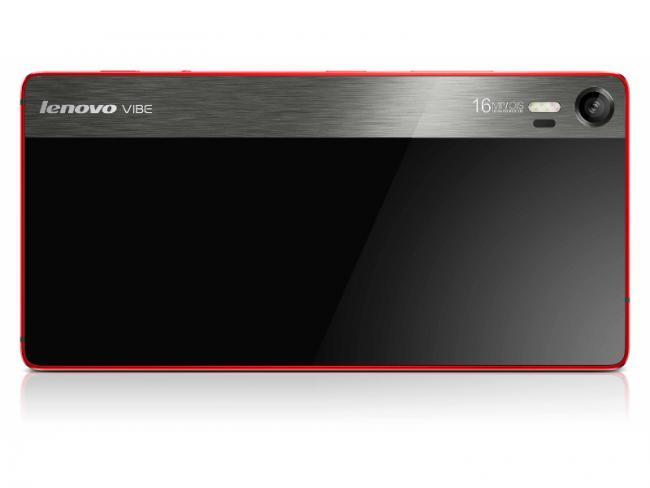 Lenovo Vibe Shot Red