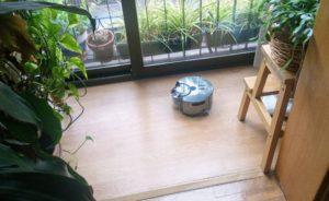 review de producto dyson 360 eye robot aspiradora