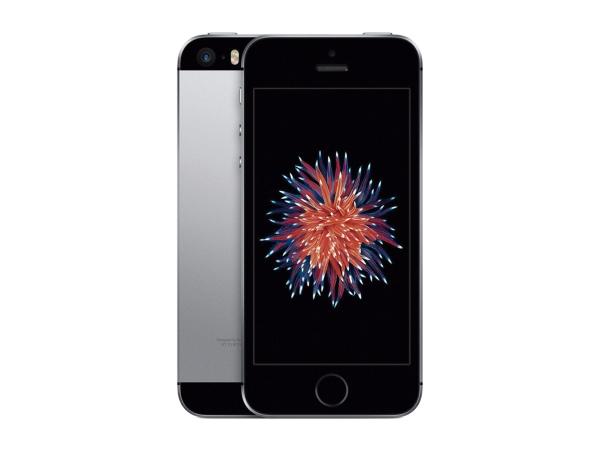 comprar iphone se 32gb el corte ingles